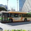 「特典付き一日乗車券」都バスで東京都内観光巡り