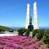 主体的で対話的な深い学びをガチでやりたい② 〜日本最北端の街、稚内で考えたこと〜