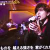 【動画】Mattがうたコン(11月19日)に登場!平井堅の瞳を閉じてをピアノで披露!城田優が歌う!