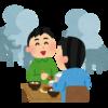 (雑感・雑記帳 No.  22  )     井野さんを通じて外国語との付き合い方を学ぶ。