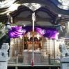 ハイレベル参拝(修行!)磐船神社へ行こう!