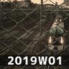 2019W01 週報