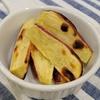 【手作り犬ごはんレシピ】ほっこり甘い♪ 蒸してからこんがり焼きあげるワンコ用スティック焼き芋
