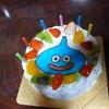 息子の9歳の誕生日!