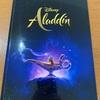 ディズニー・プリンセスの再解釈:映画評「アラジン」