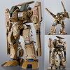 HI-METAL R ADR-04-MKX デストロイド・ディフェンダー 『超時空要塞マクロス…