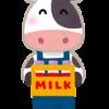 【牛乳が苦手】お腹がゴロゴロする【乳糖不耐症】が原因と思い込んでいませんか?