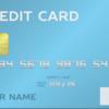 2018年 最初のクレカ発行はECナビ経由であのカードを申請しました。