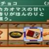 ラーメンに板チョコを入れると美味しい⁈【チャルメラ】ゲームのおかしな食材達。