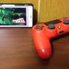 PS4 Xperia スマホでリモートプレイ!寝転びながらも外出中にもペルソナ5を!PS4タイトルが出来るんです!