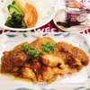 鶏肉のカレーソース焼き 定食