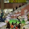 スタッフ田中の音楽放浪記(仮)~講師&インストラクターによるクリスマスコンサートピアノインストラクター福留編~
