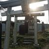 赤塚浅間神社(富士塚)の快