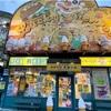 「ラッキーピエロ ベイエリア本店」ラッキーピエロは函館行ったら食べておかないとです。「メチャクチャ美味い」というよりも「コスパが良い楽しいお店」でしたよ!