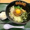 🚩外食日記(347)    宮崎ランチ  🆕 「情熱食堂」より、【台湾まぜそば】‼️