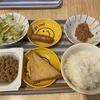 公認会計士×ダイエット#8