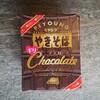 ペヤングやきそばチョコレート味を食べた。