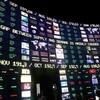 【91日目】中国の取引所が閉鎖?それでも最強ビットコイン