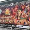 戦国炎舞 -KIZNA- Presents KING OF PRO-WRESTLING