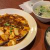 鶴見駅前の〈りっちゃん〉が休業。そして、〈福盈門〉で麻婆豆腐
