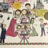 韓国語・英語・日本語カレンダー!!平成31年3月第1週目と2週目、3ヶ国語全部一緒に学習しちゃおうか?