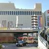 八王子駅 喫煙所