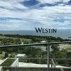 【SPGホテル宿泊記】ウェスティン淡路 子連れ宿泊 夏 プール リブランド前にプラチナ特典楽しもう!