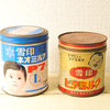 インテリアではなく思い出。40年間家にあるブリキのミルク缶【昭和レトロ】