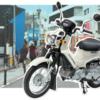 レジャーモデル「クロスカブ110」をモデルチェンジするとともに、50ccエンジンを搭載した「クロスカブ50」を新たに発売