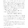 数Ⅲ方式ガロアの理論と現代論理学(その8)