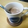 ココアパウダーからミルクココアを作ってみました。市販品と比べてさっぱり目です