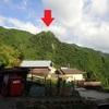 うちの前から見えている山をまじめに特定する