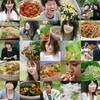 食育シンポジウム 『ひろがれ、弁当の日!-未来を見せる-』