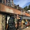 海の幸食べ放題! 『湘南浜焼きセンター』でサザエもホタテも食べまくれ!