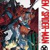 『X-MEN/スパイダーマン』の初期エピソードのリファレンスを読んでみた