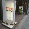 CAFE PATIO(パティオ)/ 札幌市中央区北1条西7 難波ビル1F
