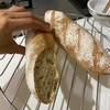 自宅でフランスパン