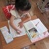 1年生:国語「くちばし」