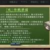 『艦これ』2017年冬イベント E-1「光作戦準備」甲難易度メモ