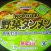 [19/10/21]TV ヌードル 野菜タンメン(常温水実験再び) 88+税円(イオン)