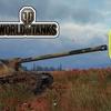 World of Tanks - Rist MOD pack 1.8.1.0 Nightly (XVM)