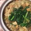 厚揚げ×鍋(冬の養生鍋)
