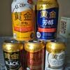 日本のスーパーはベトナムビールで溢れている⁉