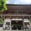 義経公ゆかりの鞍馬寺と応仁の乱勃発の地・上御霊神社へ行きました