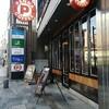 PANNA COFFEE(ランチ・熊本市中央区)