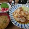 小田保で生姜焼き定食