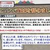 リアル政経先生の鎌倉ハムH