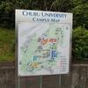 愛知県春日井市の中部大学で、資格試験。帰りに養老サービスエリアに寄って、赤福とまる天も。