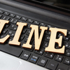 【LINEグループ活用】情報整理に役立つたった3つの方法