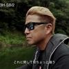 ビッグベイトやスイムベイトを使用するのにオススメのロッド「バンタム163H-SB/2」動画公開!